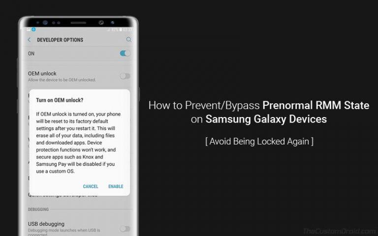 Предотвращение Prenormal KG / RMM State на устройствах Samsung Galaxy