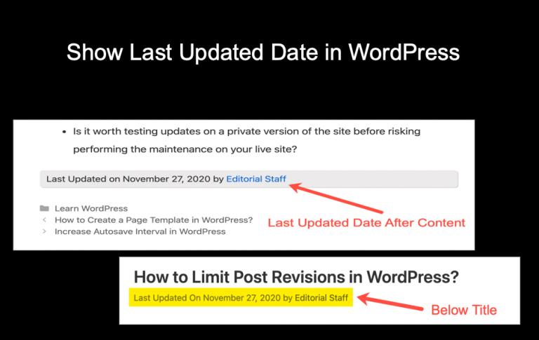 Как показать дату последнего обновления в блоге WordPress?