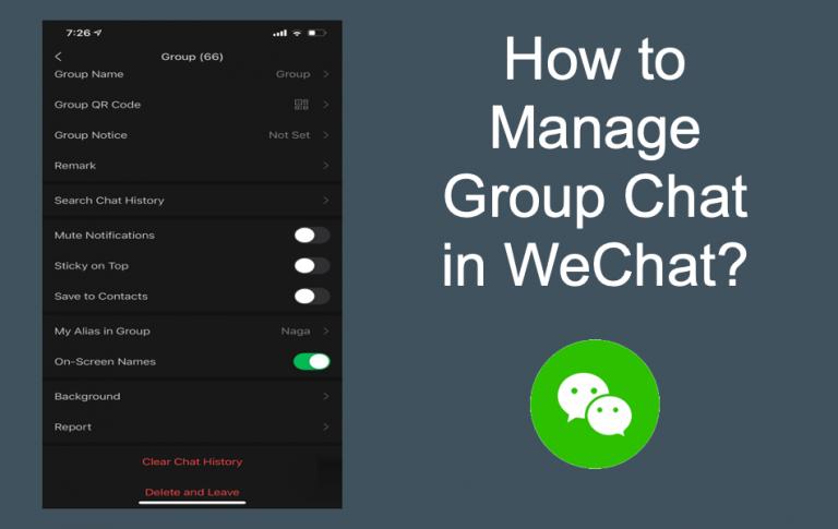 Как управлять групповым чатом в WeChat?