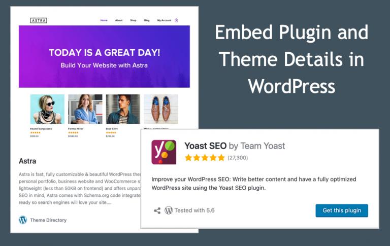 Как встроить информацию о плагине и теме в WordPress?
