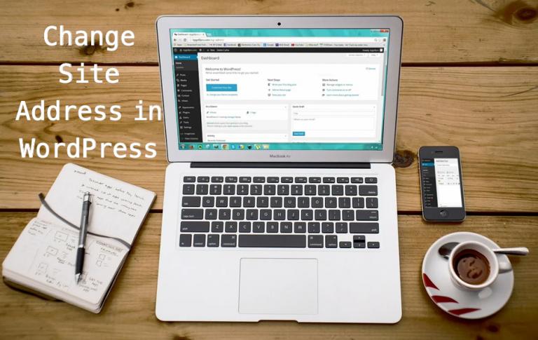 Как изменить адрес сайта в WordPress?