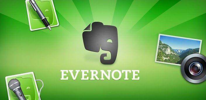 Как поделиться своими заметками с Evernote
